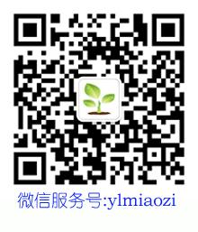 杨凌种苗育苗中心服务号