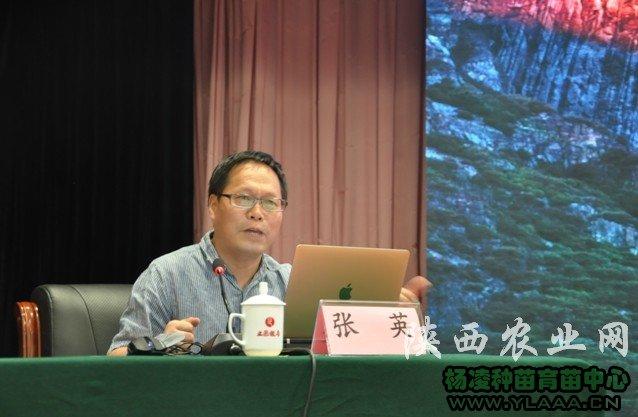 全省《种子法》配套规章培训班在西安举办