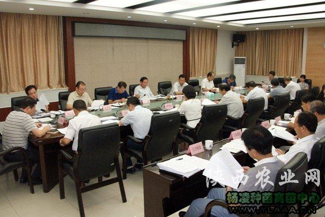 陕西省农业厅召开第12次厅行政会议研究审议农业
