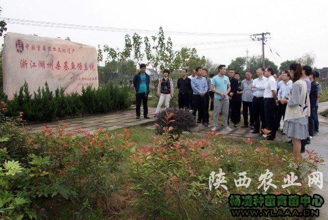 陕西省农业厅组织赴浙江学习考察休闲农业