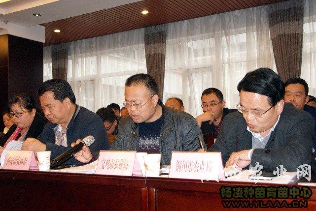 陕西省农业厅积极谋划农产品营销工作