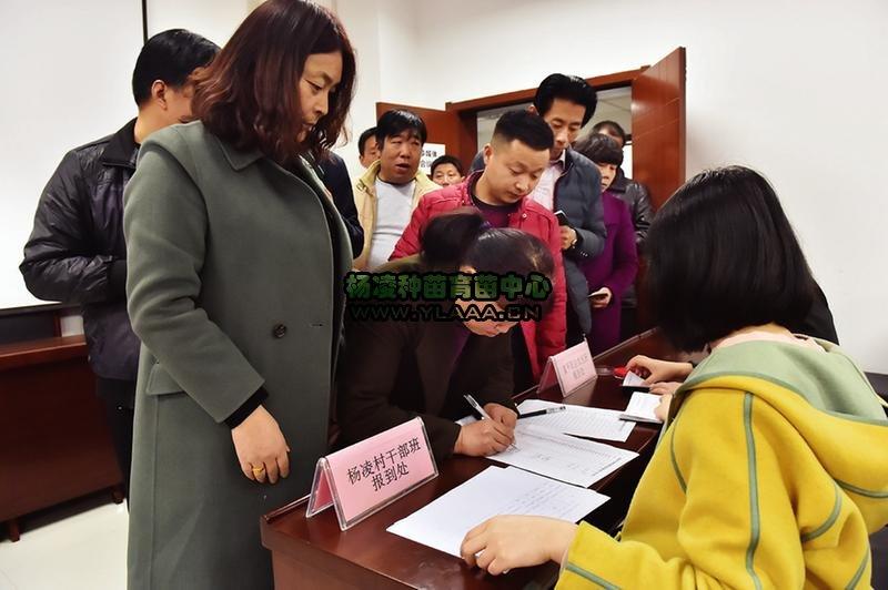 新型职业农民培训班杨凌开班